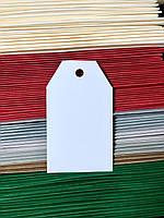 Картонные белые бирки, скошенные края, 8,5х5 см