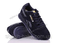 Подростковая обувь оптом. Подростковые кроссовки бренда Bayota (рр. с 36 по 41)