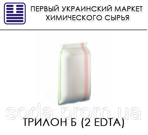 Трилон Б (2 EDTA), порошок 99,8%