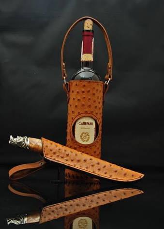 """Подарочный винный набор для мужчины """"Wine set"""" - с ножом из н/ж или дамасской стали (под заказ), фото 2"""