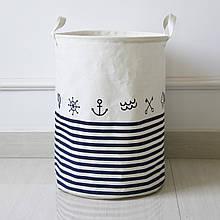 Корзина для игрушек, белья, хранения на завязках Море Berni