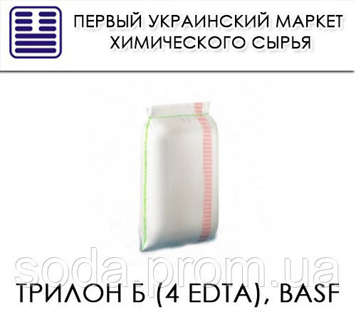 Трилон Б (4 EDTA), BASF, порошок, 99,8%