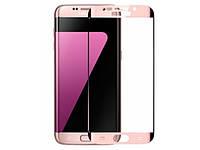 Защитное стекло Premium Tempered Glass Full Coverage 0.26mm (2.5D) для Samsung Galaxy S7 Edge G935F Pink, фото 1