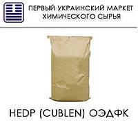 HEDP (Cublen) ОЭДФК, 98% порошок