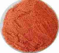 Кобальт сернокислый (сульфат)