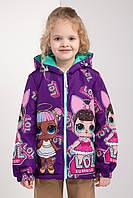 Демисезонная детская куртка для девочек с принтом кукла ЛОЛ, LOL (фиолетовая)