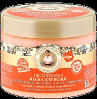 Облепиховая маска для волос Питание и восстановление  Рецепты Бабушки Агафьи на Соках