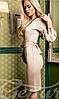 Женское элегантное облегающее платье до колен длинный рукав французский трикотаж бежевое