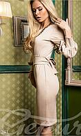 Женское элегантное облегающее платье до колен длинный рукав французский трикотаж бежевое , фото 1