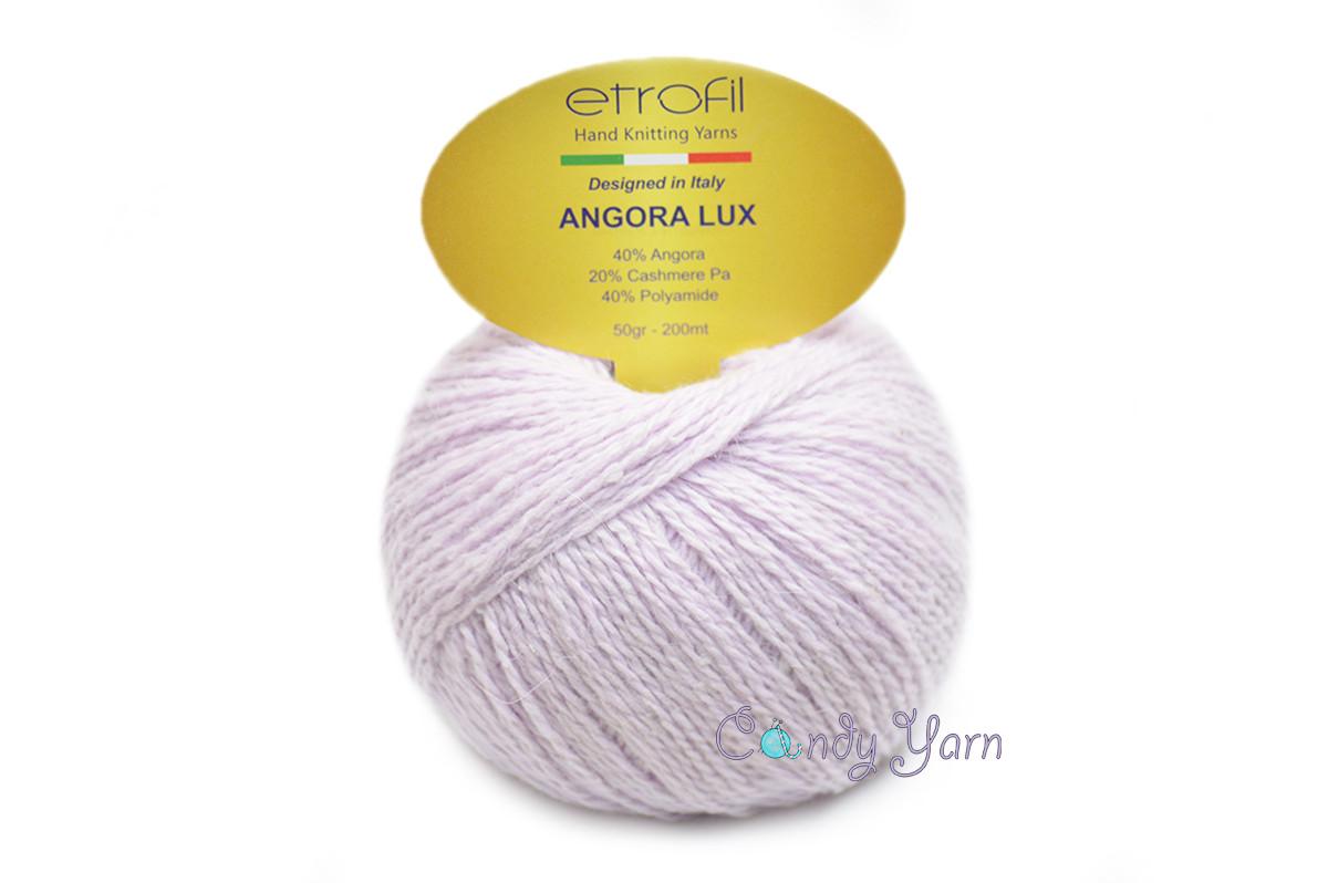 Etrofil Angora Lux, Сирень №70618