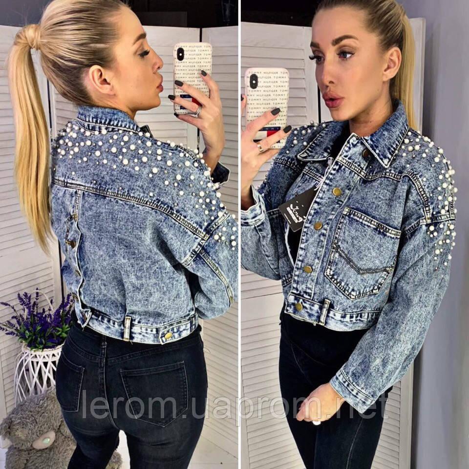 Модная короткая джинсовая куртка с жемчугом