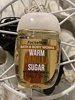 "Санитайзер для рук ""Теплый ванильный сахар"" Bath & Body Works"