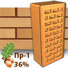 Клинкерам Янтарь Пр-1, 36%