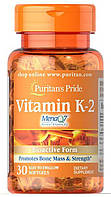 Puritan's Pride Vitamin K-2 30 softgel, фото 1