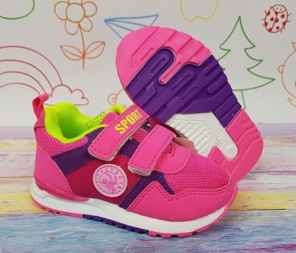 fbee8e1f Детские кроссовки для девочек розовые - Интернет-магазин