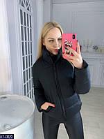 Куртка женская -Грэти