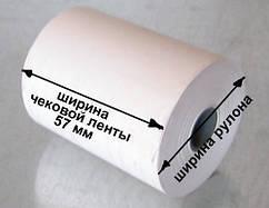 Чековая термолента от производителя, в ассортименте