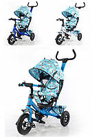 Детский велосипед трехколесный TILLY Trike T-351-9 [3 цвета] (Велосипед Тилли Трайк Т351-9)