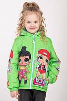 Демисезонная детская куртка для девочек с принтом кукла ЛОЛ, LOL (зеленая)