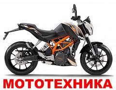 Мотоцикли, Квадроцикли