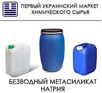 Безводный метасиликат натрия (Sodium Metasilicate Anhydros, 99%, жидкость)