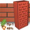 Клинкерам Рубин Пр-1, 48%