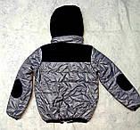 Демісезонна куртка для хлопчика, фото 3