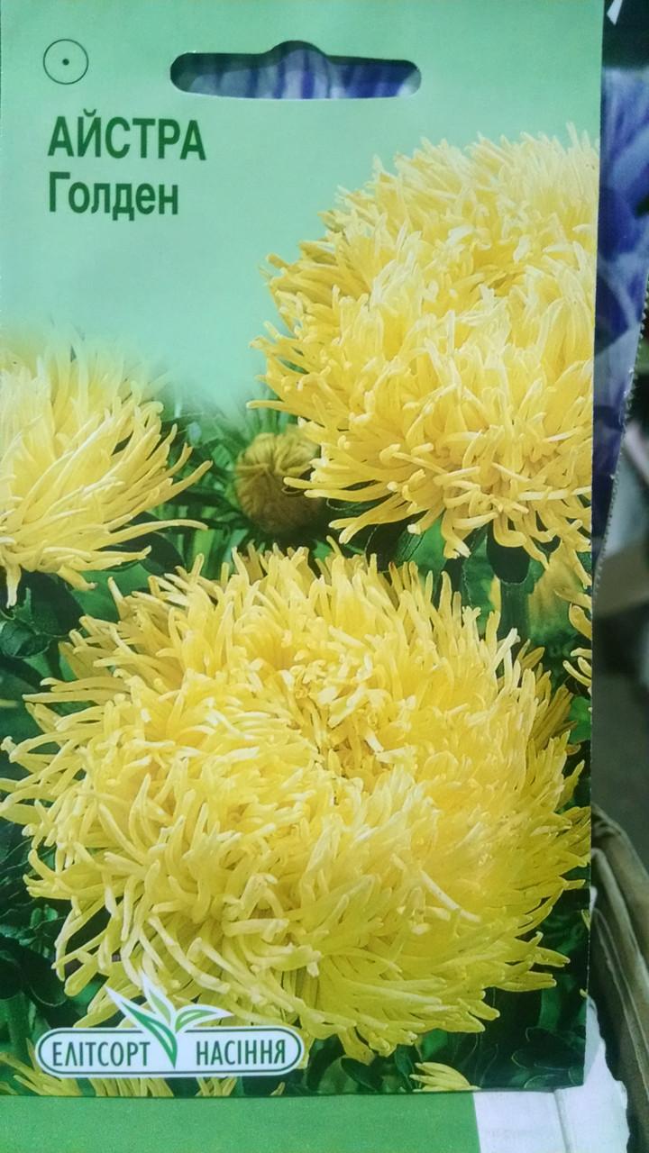 Семена Астра сортотип игольчатая Дракон Голден желтая семена 10 грамм в упаковке Украина