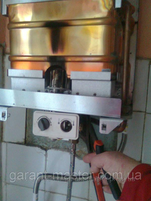 Ремонт газовой колонки, котла ATON в Кривом Роге
