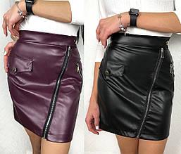 Мини юбка из эко-кожи, косая молнии. 2 цвета.