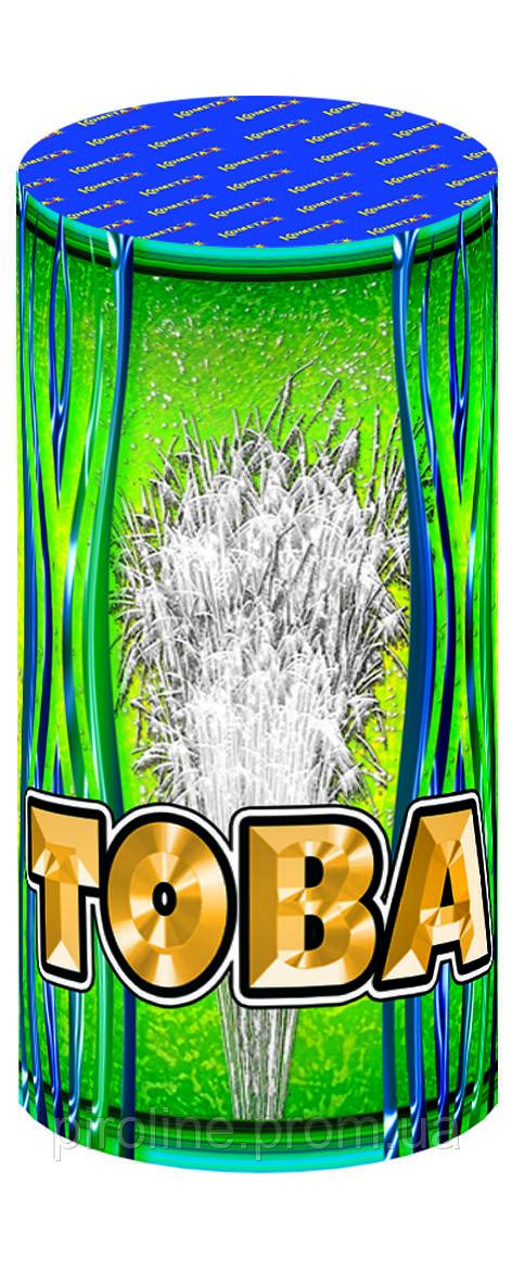 Фонтан наземный для открытых площадок TOBA