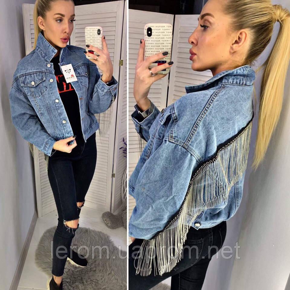 Оригинальная короткая джинсовая куртка