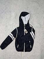 Демисезонная куртка-жилетка для мальчика