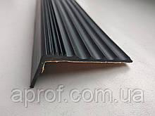 САМОКЛЕЮЧА протиковзка накладка на ступені (Чорна)