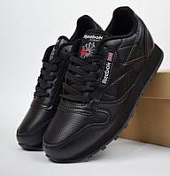 Женские кроссовки Reebok Classic leather перфорация черные. Живое фото  (Реплика ААА+) aa234377c0d02