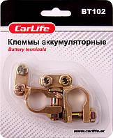 Клеммы аккумуляторные CarLife BT102