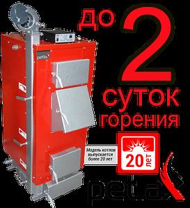 Котлы PetlaX EKT-1