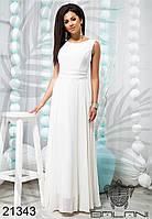 Вечернее белое платье с открытой спиной