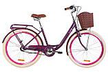 """Дорожньо-міський велосипед з багажником і кошиком DOROZHNIK LUX PH 26"""" (чорний), фото 2"""