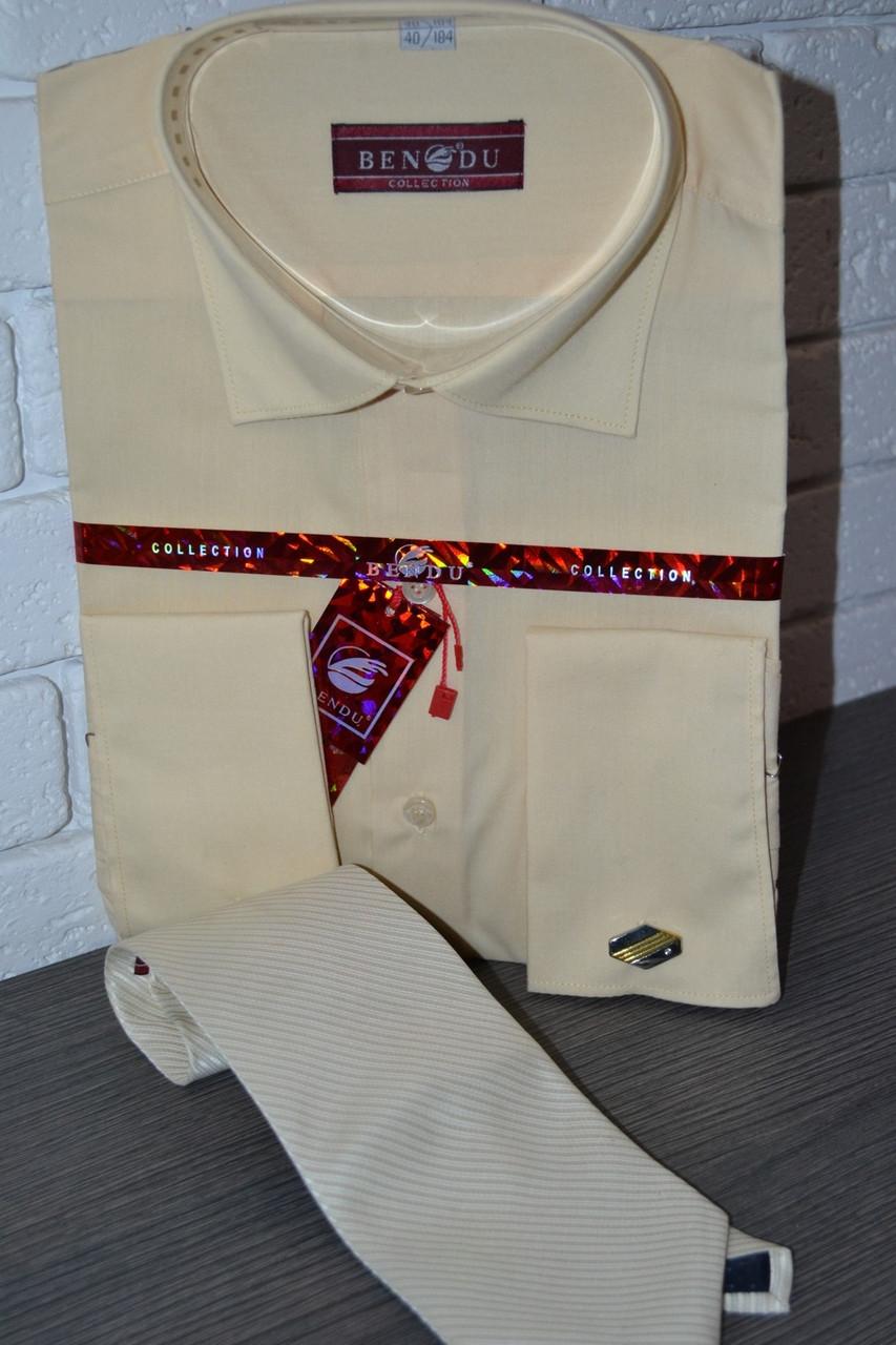 Молочная (лимонная) мужская рубашка с галстуком под запонку BENDU (размер 39,40)