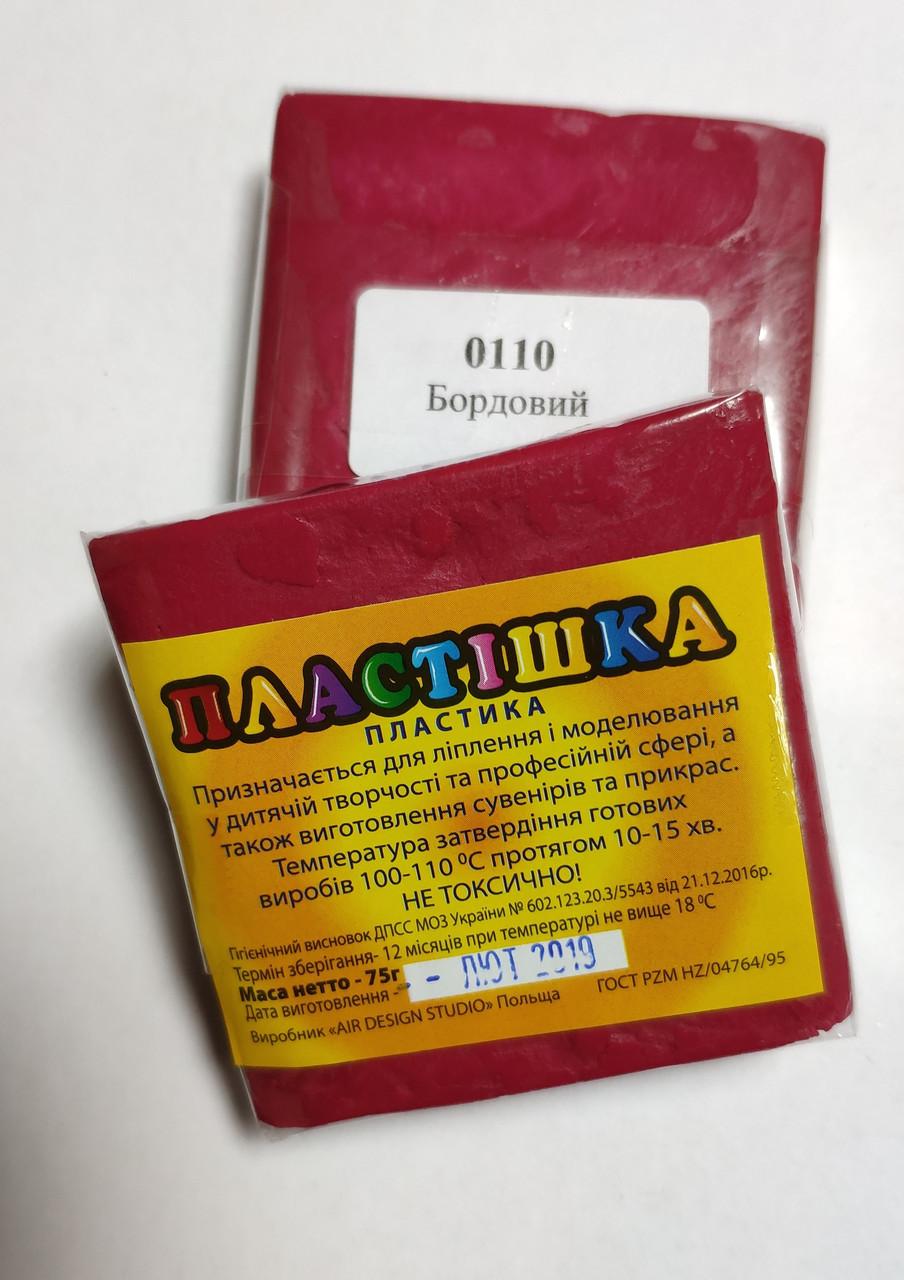Полимерная глина Пластишка (Bebik) – брусок 75г. цвет №0110 (бордовый)