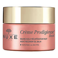 Нюкс Крем Чудесный Буст ночной обновляющий бальзам NUXE Baume-huile récupérateur nuit Crème prodigieuse® boost