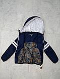 Демисезонная куртка-жилетка для мальчика, фото 2