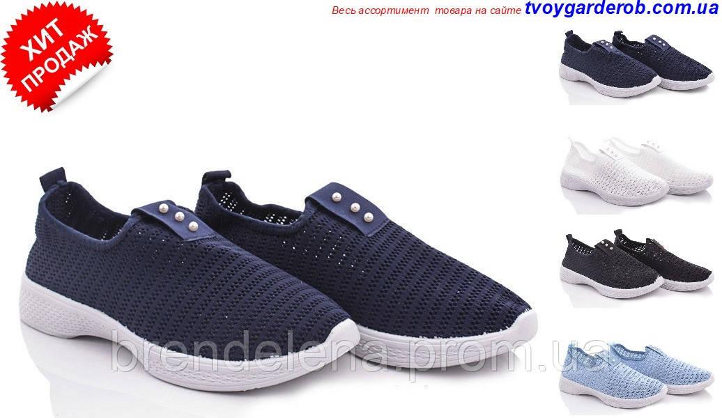Шикарные женские кроссовки р36-40 (код 6988-00)