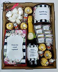 Подарунковий набір №45 мамі,подрузі, кумі, сестрі, колезі, тітці. Корпоративні подарунки.