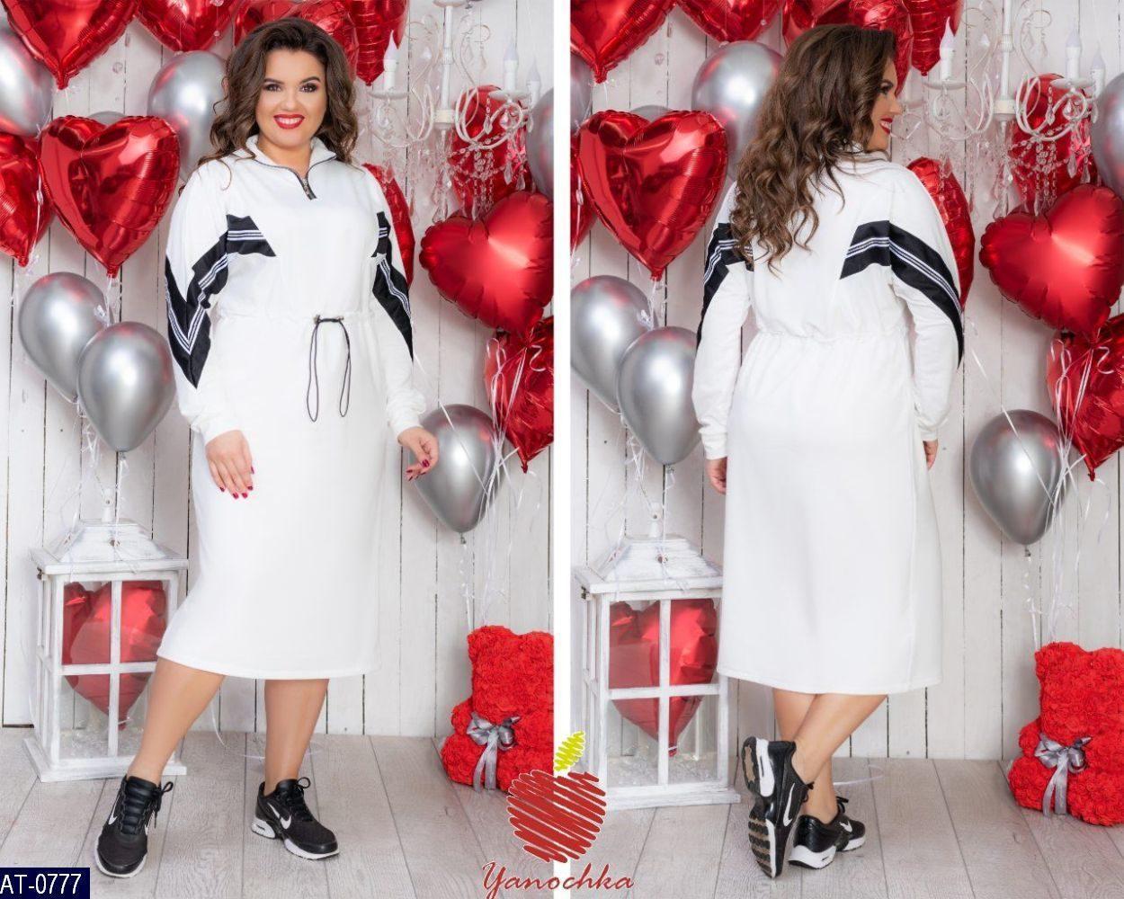 Женское повседневное весенне-осеннее миди платье с длинным рукавом(итальянский трикотаж) 3 цвета (супер батал)