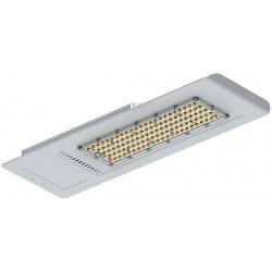 Светильник уличный Rivne LED 120W 13200 Lm 5700K (RVL-ST-LED-120W)