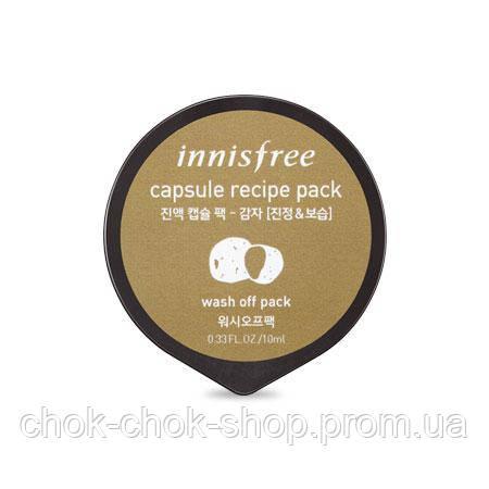 Капсульная маска для лица Innisfree Potato Capsule Recipe Pack - 10ml (Wash Off)