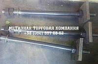 Болт фундаментый М24 тип 2.1 ГОСТ 24379,1-80