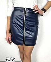 Модная трендовая короткая кожаная женская юбка с молнией синяя S-M L-XL   , фото 1